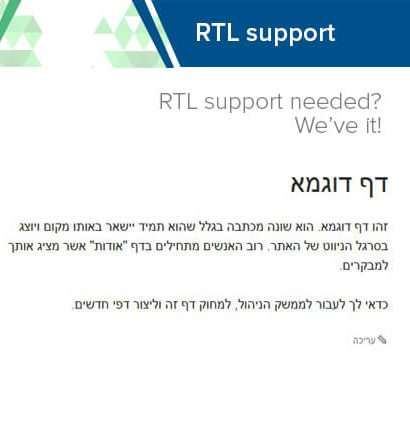 WooCommerce-and-RTL-support